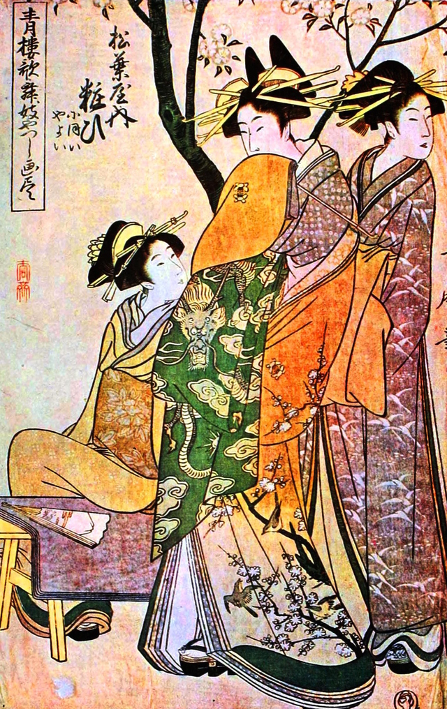 Ancient Japanese Women
